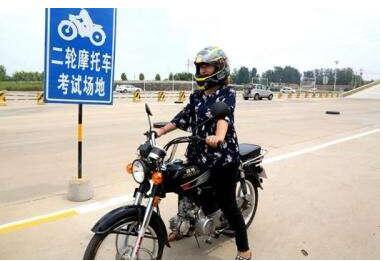 石家庄考摩托车驾照多少钱